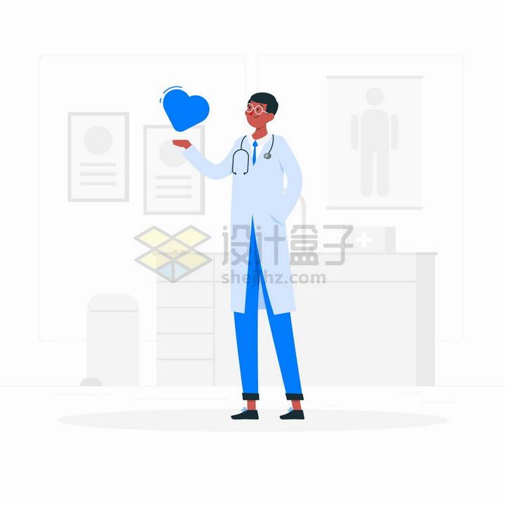 扁平插画托着蓝色心形图案的医生png图片免抠eps矢量素材