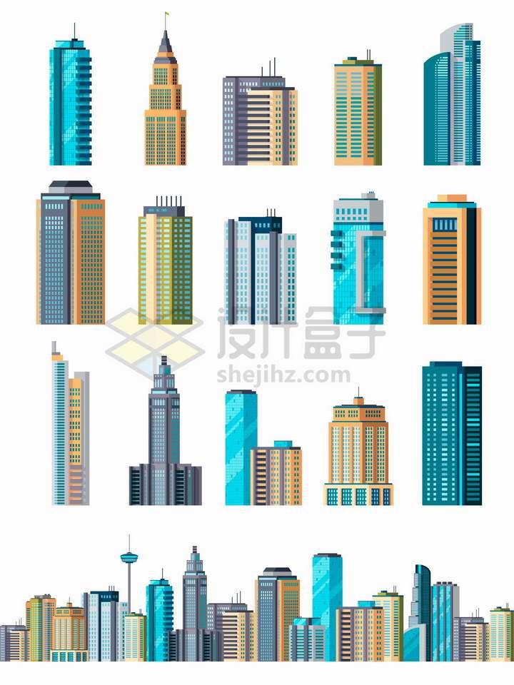 15款高楼大厦和城市天际线建筑群png图片免抠矢量素材
