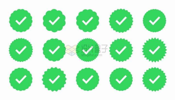 15款不同形状绿色底纹对号符号png图片免抠矢量素材