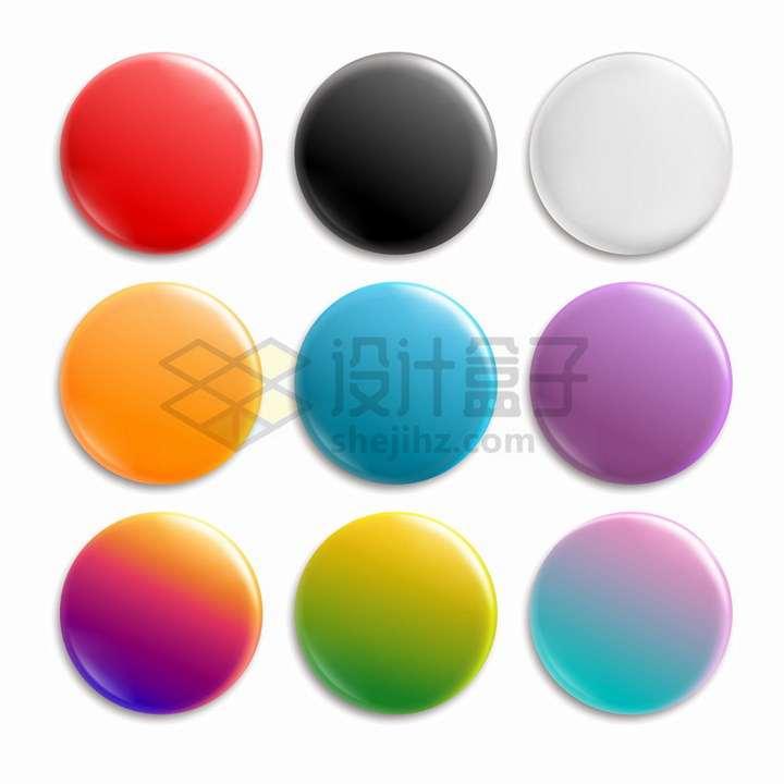 9款五颜六色彩色的圆形按钮png图片免抠矢量素材