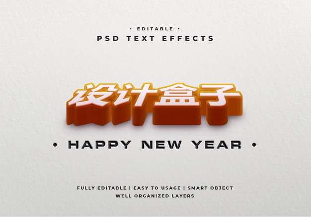 倾斜的3D立体橙色文字logo图案psd样机图片模板素材
