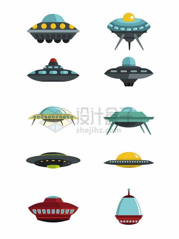 10款卡通UFO飞碟376219png免抠图片素材