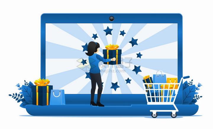 在电脑上网络购物的年轻人扁平插画png图片免抠矢量素材 生活素材-第1张