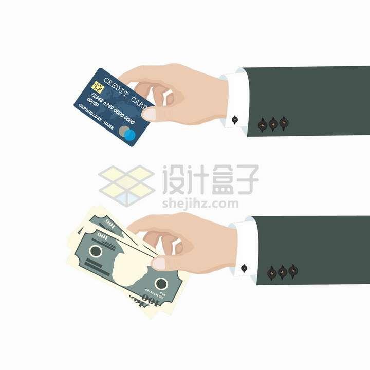 一只手拿着银行卡信用卡和钞票随便花png图片免抠矢量素材