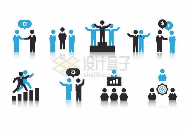 9款公司销售大会业绩会议图标233618png图片素材