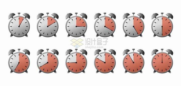 12个不同刻度的秒表倒计时工具png图片免抠矢量素材