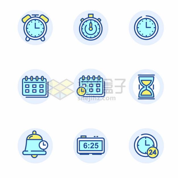 蓝绿色MBE风格闹钟日历日程安排倒计时沙漏等时间工具icon图标png图片矢量图素材 图标-第1张
