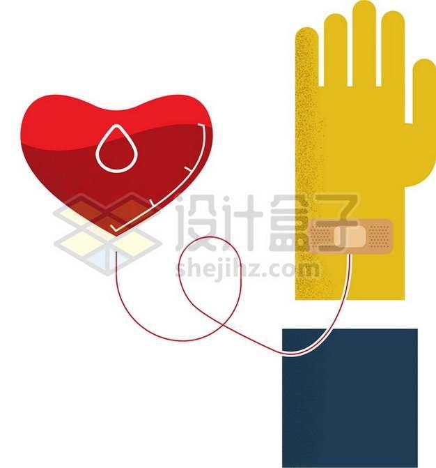 扁平插画风格无偿献血843209png图片素材
