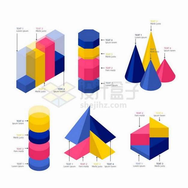 2.5D风格立体柱形图三角图等PPT数据图表png图片免抠矢量素材