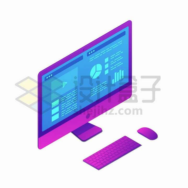 2.5D风格显示数据图表的紫色电脑显示器和鼠标键盘png图片免抠矢量素材