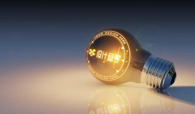 创意电灯泡表面发光图案psd样机图片模板素材