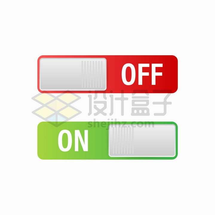逼真的打开和关闭切换按钮png图片免抠矢量素材