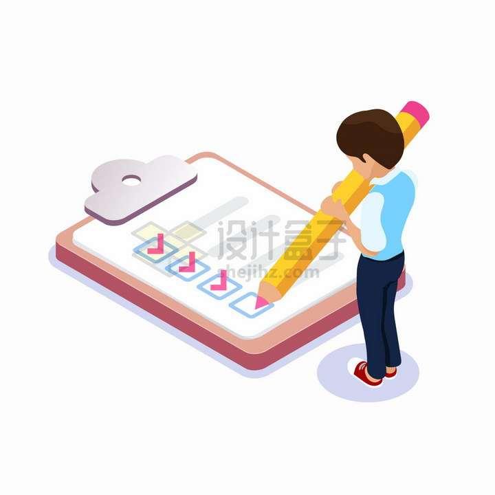 卡通年轻人拿着铅笔在勾选日程安排列表png图片免抠矢量素材