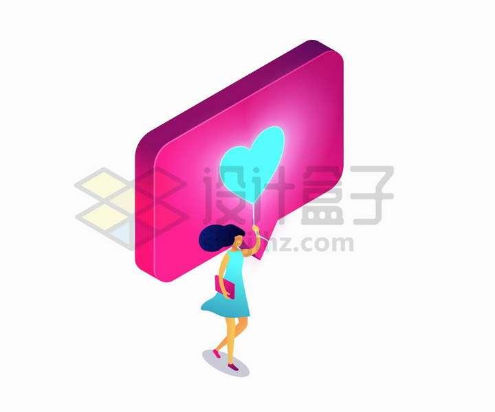 2.5D女孩发出了一个红心喜欢png图片免抠矢量素材