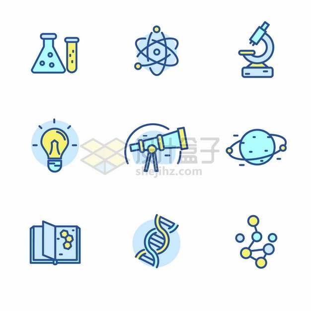 蓝绿色MBE风格化学物理生物天文等科学icon图标png图片矢量图素材