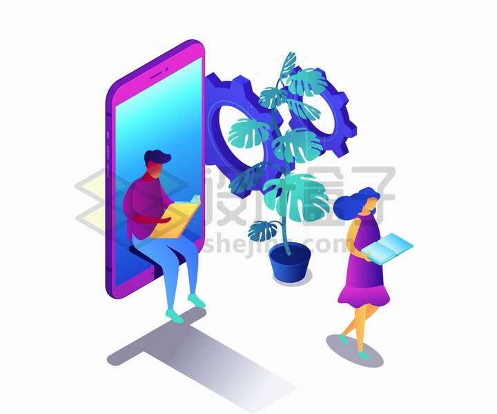 坐在紫色手机上看书的年轻人象征了手机阅读png图片免抠矢量素材