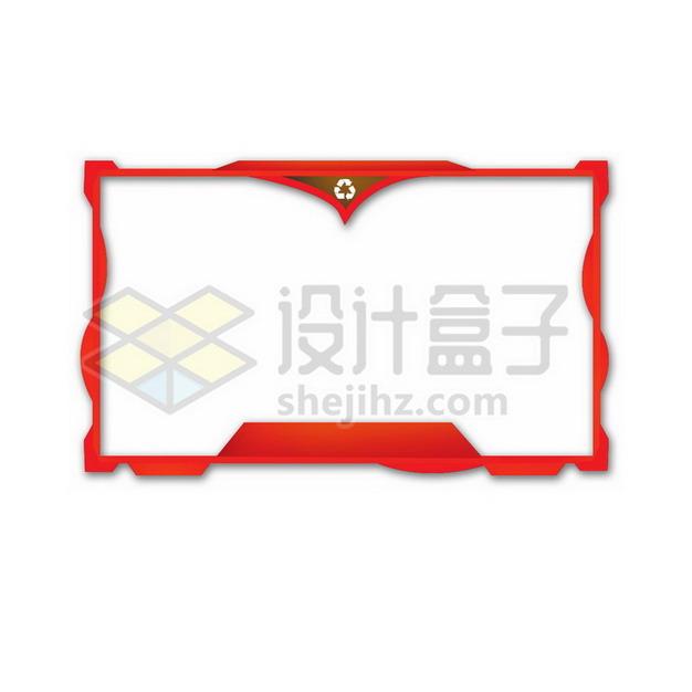红色体育比赛比分边框方框png图片素材831429 边框纹理-第1张