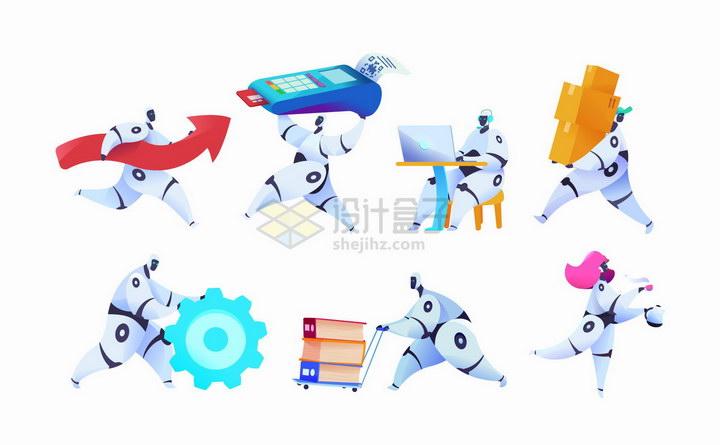 各种卡通白色机器人拿着POS机搬运货物用电脑等png图片免抠矢量素材