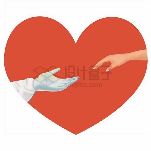 红心背景下医护人员的援手png免抠图片素材 健康医疗-第1张