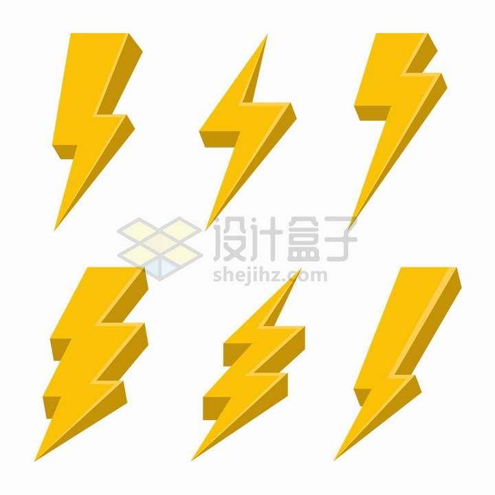 6款立体风格的黄色卡通闪电图案png图片免抠矢量素材