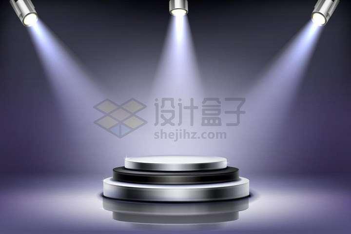 三组舞台灯灯光照射下的圆形展台舞台png图片免抠矢量素材