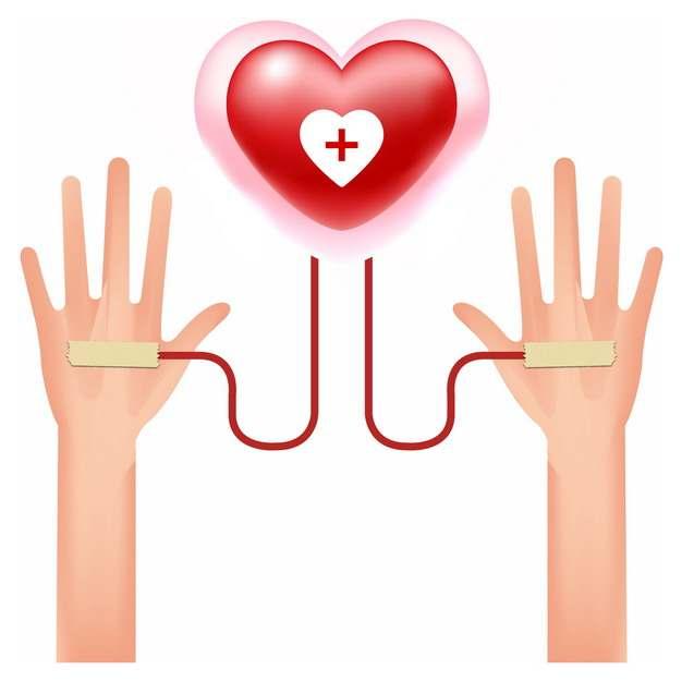 爱心和无偿献血png图片素材