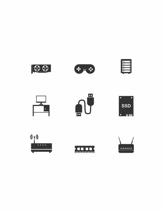 显卡游戏手柄服务器台式机SSD固态硬盘路由器内存等电脑配件图标png图片素材