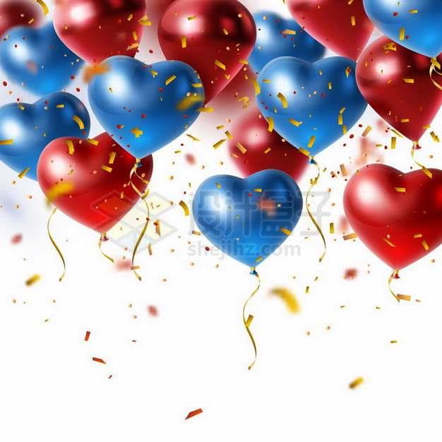 蓝色和红色心形气球以及金色碎纸片装饰png图片免抠矢量素材