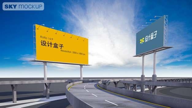 高速公路高架桥上的高立柱广告牌psd样机图片模板素材