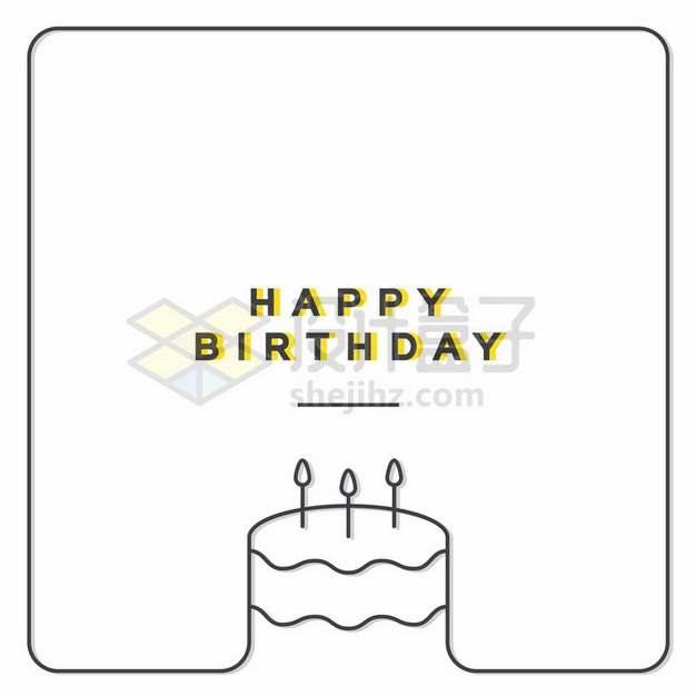 创意线条生日蛋糕组成的方框913599png图片素材
