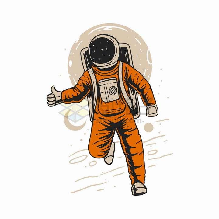 宇航员背着一颗星球抽象漫画插画png图片免抠矢量素材