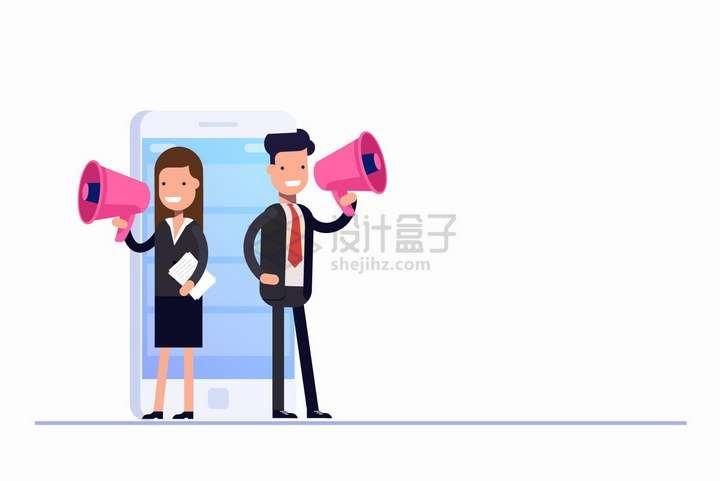 卡通商务人士拿着大喇叭象征了手机端的网络广告营销png图片免抠矢量素材
