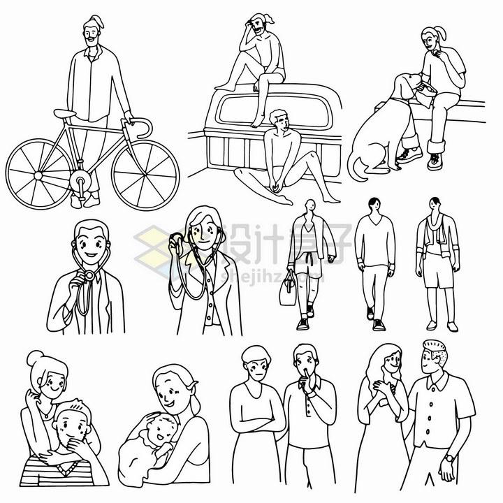 各种手绘线条人物各种职业的人群png图片免抠eps矢量素材