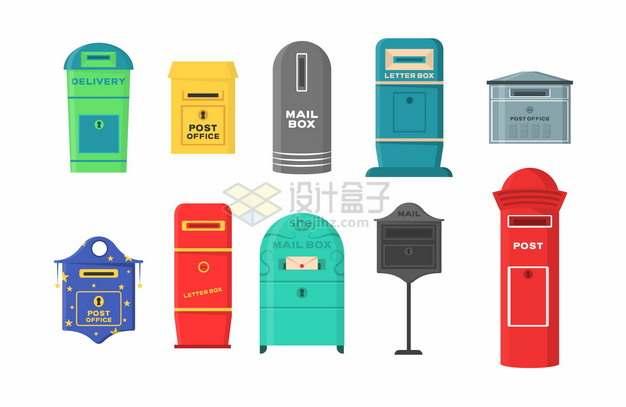 10款邮局邮筒431438png图片素材