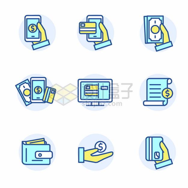 蓝绿色MBE风格手机移动支付网络金融icon图标png图片矢量图素材 图标-第1张