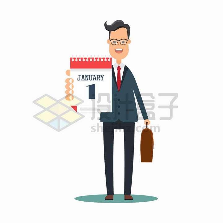 拎包的卡通商务人士展示日历象征了日程安排png图片免抠矢量素材