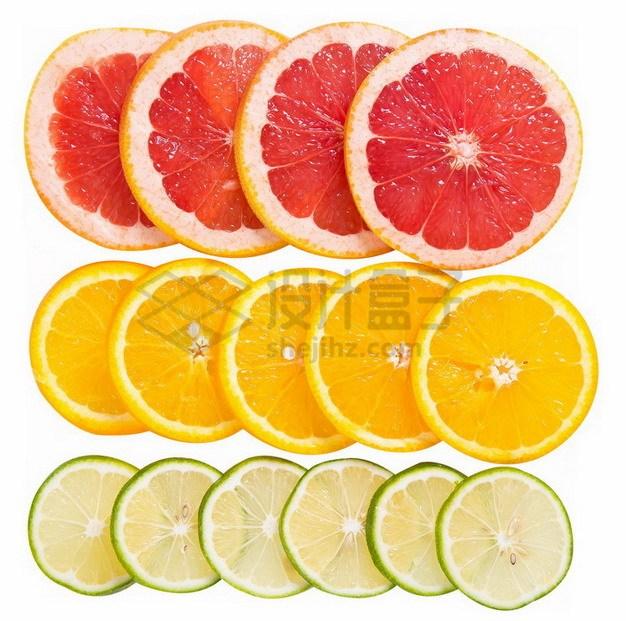 切片的柚子橙子和柠檬摆放整齐png免抠图片素材 生活素材-第1张