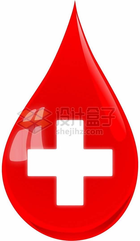 红色的液滴血液一滴血中间的医院十字标志png图片素材