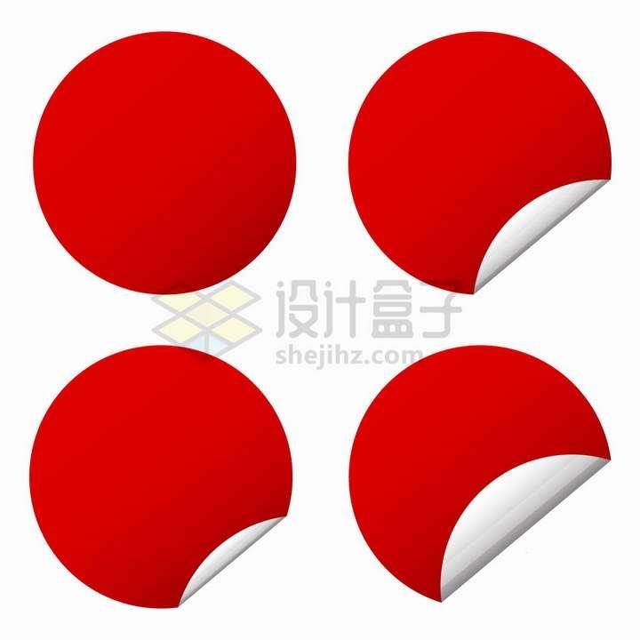 慢慢掀开一角的红色圆形标签贴纸png图片免抠矢量素材