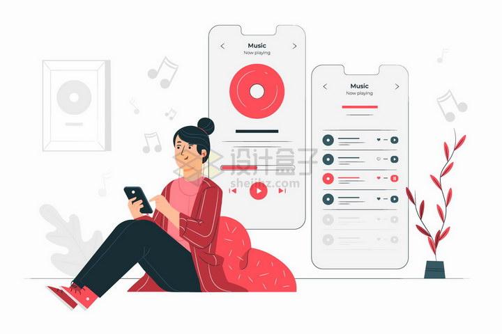 坐在地上看手机的红衣女子扁平插画png图片免抠矢量素材