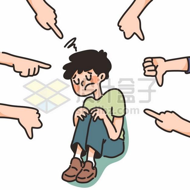 被人指责的卡通男孩png图片素材169575 人物素材-第1张