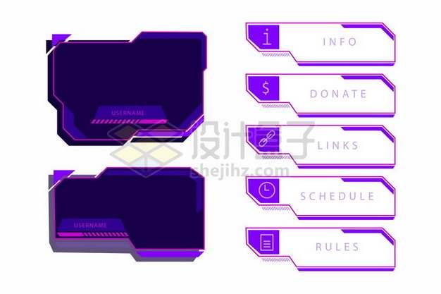 各种科幻风格深紫色边框文本框271451 png图片素材