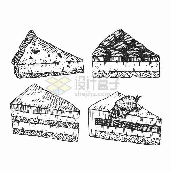 黑色手绘风格切开的蛋糕png图片免抠矢量素材