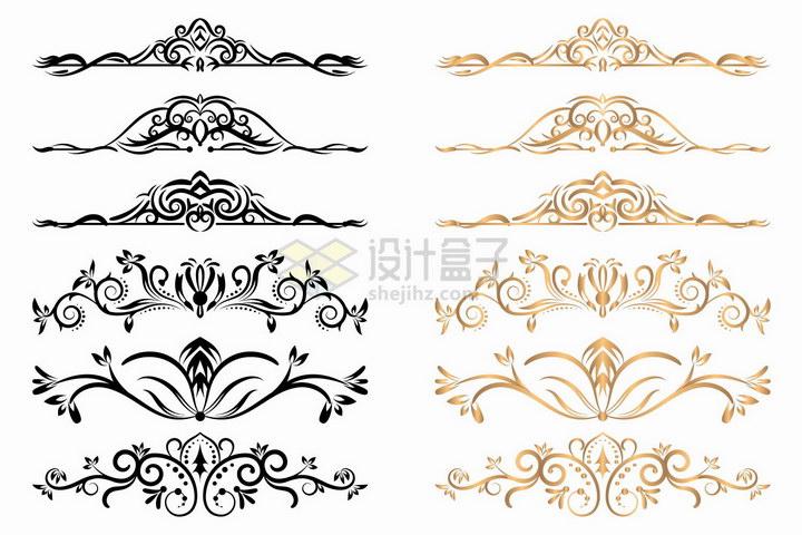 6款黑色金色伸展的树枝花纹png图片免抠矢量素材 装饰素材-第1张