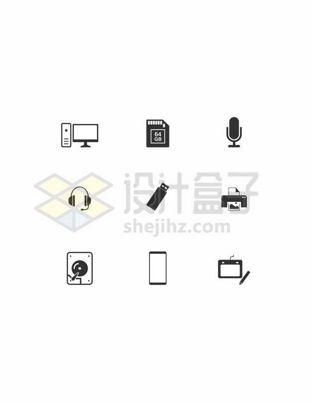 台式机电脑SD卡存储卡耳机U盘打印机硬盘手写板等图标png图片素材