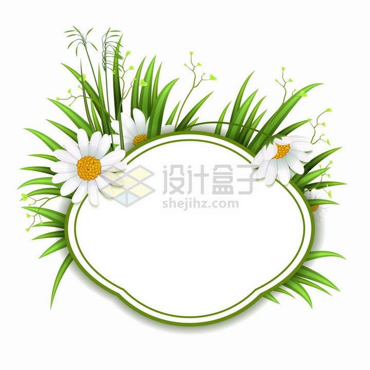 翠绿色狗尾巴草丛中盛开的白色雏菊花朵装饰的文本框标题框png图片免抠矢量素材