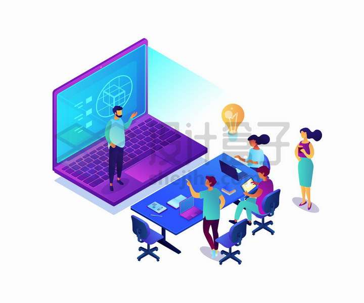 网络授课网上公开课2.5D笔记本电脑和会议室png图片免抠矢量素材