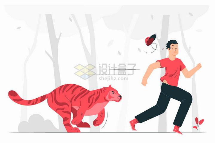 扁平插画老虎正在追年轻人png图片免抠eps矢量素材 生物自然-第1张