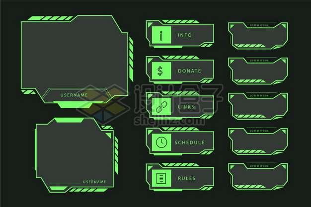 各种科幻风格绿色边框文本框414505 png图片素材