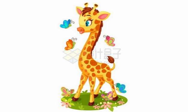 在草地上和蝴蝶嬉戏的卡通长颈鹿png图片免抠矢量素材